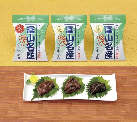味の笹義自家製ほたるいかBSD_9797.jpg