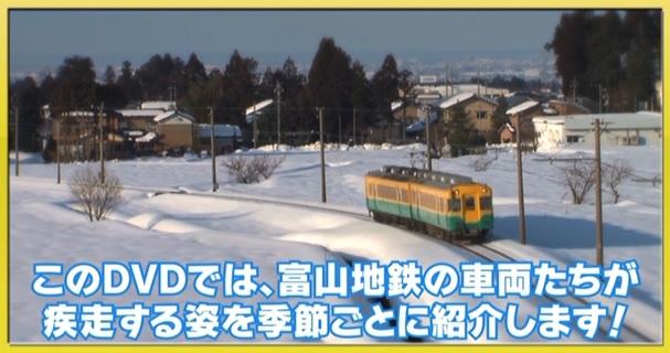特典DVD映像2(一例)